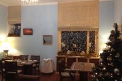 Гостиница «Арбат» 3* г. Москва
